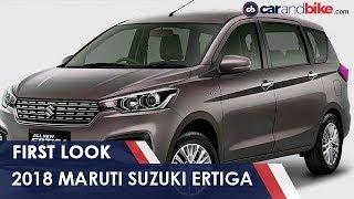 2018 Maruti Suzuki Ertiga First Look | NDTV carandbike