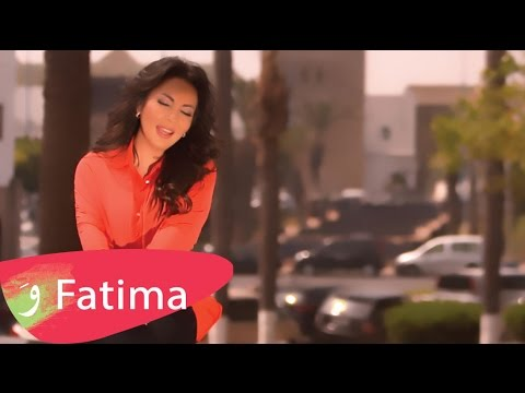 Fatima Zahra Laaroussi - Sidna Nnabi [Teaser] (2015)