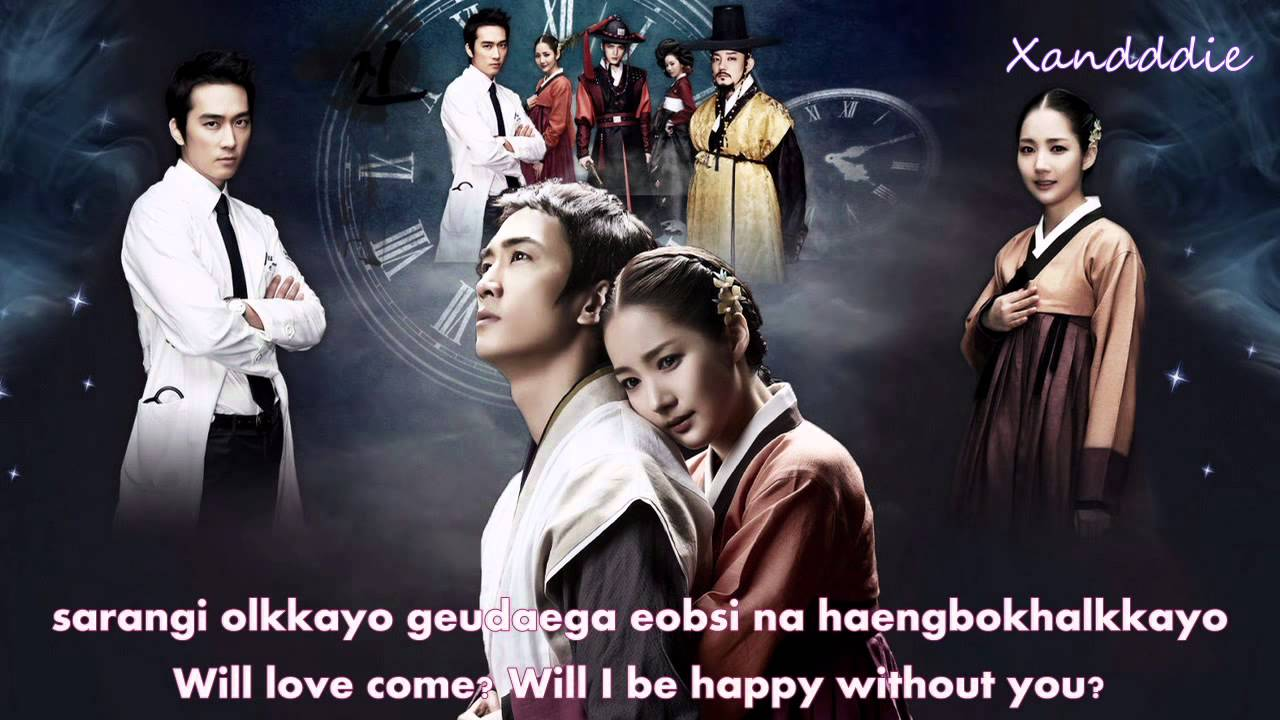 Dr. Jin ~ Will You Come(eng/rom sub) - YouTube