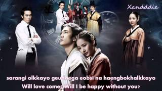 Dr. Jin ~ Will You Come(eng/rom sub) MP3