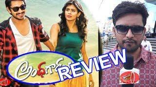 Andagadu Review Rating   Raj Tarun Andagadu Movie Review   Hebba Patel   Gossip Adda