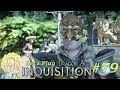 Let's Play Dragon Age: Inquisition - (79) Wicked Eyes & Wicked Hearts
