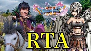 【ドラクエ11S】RTA 新記録目指して通したい。