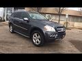 2010 Mercedes-Benz GL450 Northbrook, Arlington Heights, Deerfield, Schaumburg, Buffalo Grove, IL 360