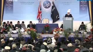 2012-12-31 Ansprache des Kalifen (aba) zur Jährlichen Versammlung in Qadian
