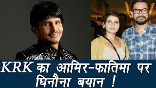 fatima sana shaikh and aamir khan controversy krk takes dig filmibeat