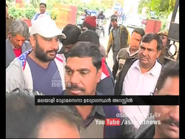 Malayali Indian Air Force official arrested for 'spying' for ISI | FIR 29 Dec 2015