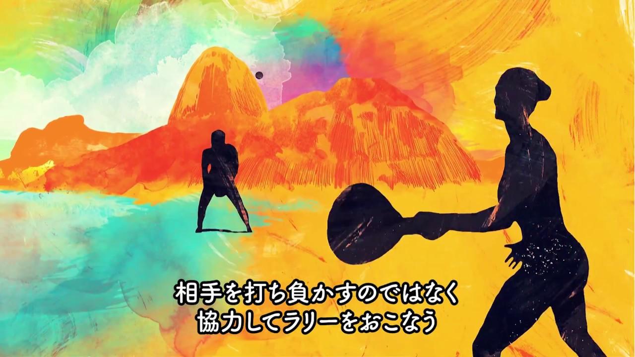 【メディア掲載】2020年12月14日 関西サンテレビNEWSにて「新しいビーチスポーツ ブラジル発祥フレスコボール」が紹介されました