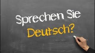 Немецкий для начинающих, урок 2: Немецкое произношение, числительные в немецком.
