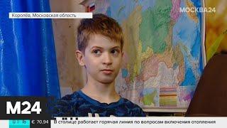 Врачи высказались против перевода детей на домашнее обучение - Москва 24