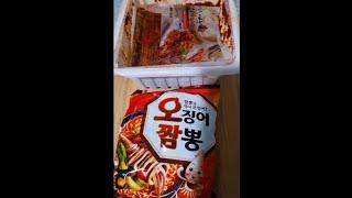 오징어짬뽕+실비김치(해장라면)   RAMEN