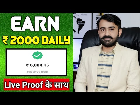 BEST EARNING APPS FOR ANDROID 2020 | EARN ₹2000 In 1 DAY | IQ OPTION WINNING STRATEGY IN HINDI