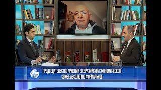 Путин не встретился с Пашиняном. Кремль недоволен армянским премьером. США советуют ему не пугаться