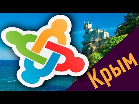 SP Page Builder - ответы на вопросы / сайт о Крыме
