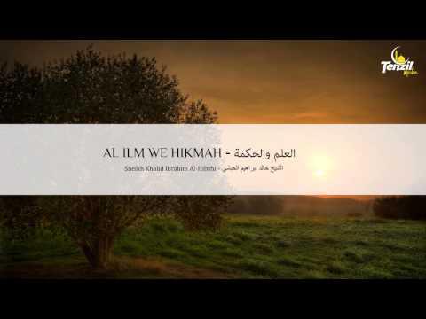 Ruqyah Ilm we Hikmah - Khalid Al Hibshi | Rukje për Dituri dhe Urtësi | العلم والحكمة - خالد الحبشي