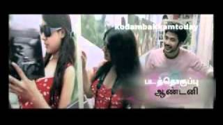 Moscovin Kaviri Movie Trailer.wmv