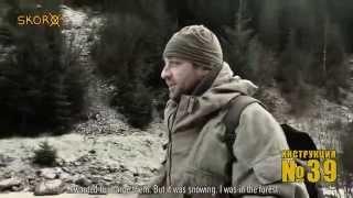 Уроки выживания - Инструкция №39. Проект Адаптер. Survival tactics - Instruction №39