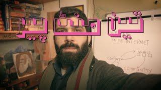 How Writers Can Make Money On the Internet Part 2 (Urdu/Hindi) - 3 Minute Peer