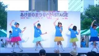 2013.8.25 あけぼのまつり 立川さんさんロード 15:50~ 1.走れ!(もも...