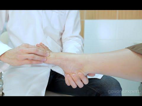 Ладонно-подошвенный псориаз: фото, лечение, симптомы