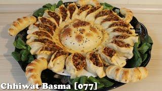 Chhiwat Basma [077] -  خبز معمر / محشي بالكفتة والأرز