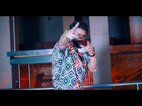 Gabriel Piscopo Feat Alba - Ò Desiderio d'à Libertà (Official Video)