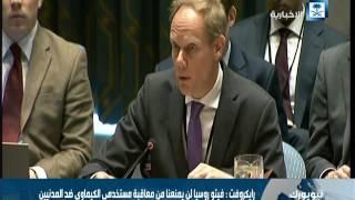 رايكروفت: لدينا أدلة على تورط الأسد في قصف خان شيخون بالكيماوي