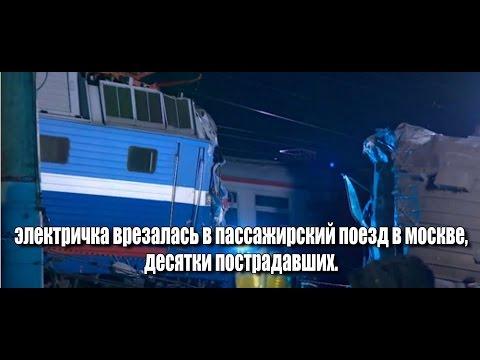 НУЗ «ОТДЕЛЕНЧЕСКАЯ БОЛЬНИЦА НА СТ. БРЯНСК-2 ОАО «РЖД»