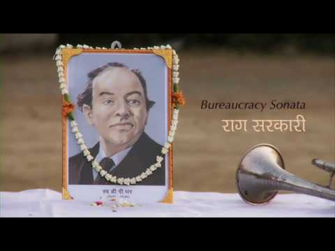 """Raag Sarkari"" (""Bureaucracy Sonata"" ) - India Independent Films"