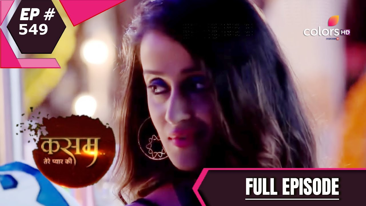 Download Kasam - Full Episode 549 - With English Subtitles