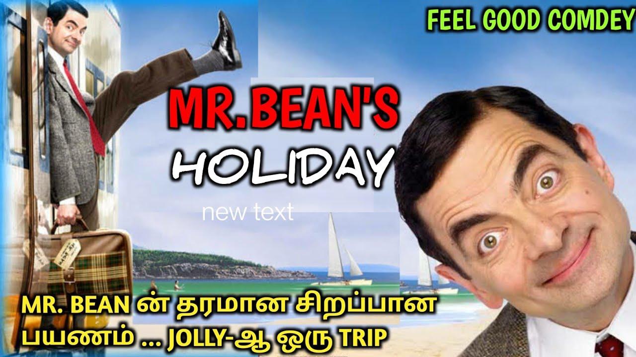 காமெடியா ஒரு சாகச பயணம்|Tamil voice over|AAJUNN YARO|Hollywood movie Story & Review in Tamil|