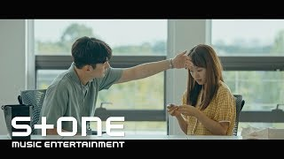 Youtube: Ice Doll / Parc Jae Jung