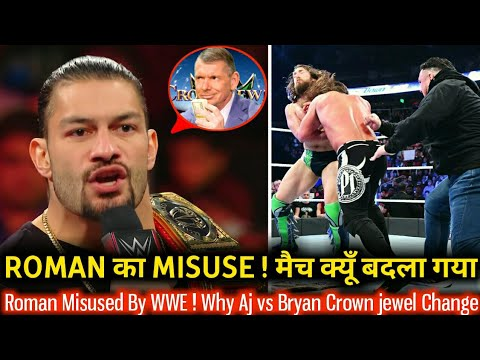 Roman Used Badly ! Why Crown jewel match Change ? WWE Raw 29th October 2018 Highlights