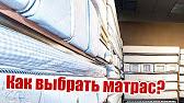 105_до1. Чистка матрасов в Одессе - YouTube