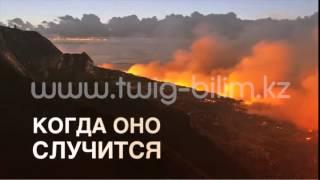 Факты: Экстремальные извержения
