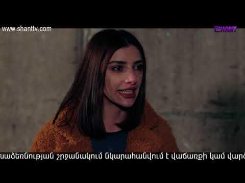 Էլենի օրագիրը 2/Eleni Oragir 2 - Սերիա 132
