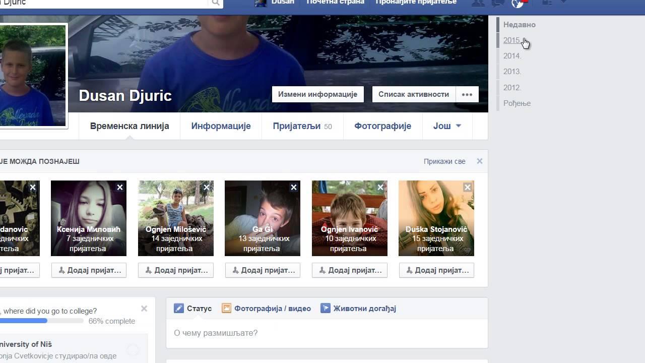Kako napraviti facebook stranicu - YouTube