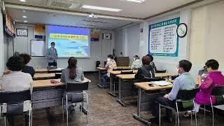 국민연금노후준비 강의(대인관계,여가,건강.재무)