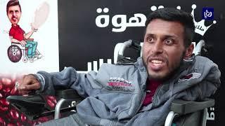 عبداالله حماشا یحول نظرة الشفقة إلى بصیص أمل - أخبار الدار