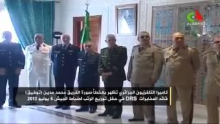 الجنرال توفيق يظهر على شاشة التلفزيون الحزائري خطأً