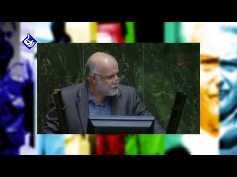 Raha TV   بدون شرح - Bedone Sharh ( طرح سوال از بیژن زنگنه در مجلس )