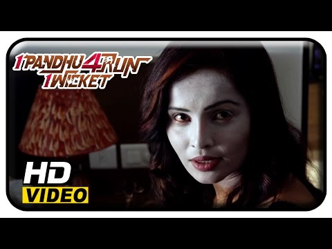 1 Pandhu 4 Run 1 Wicket Tamil Movie | Scenes | Hashika Turned To Ghost | Vinai Krishna