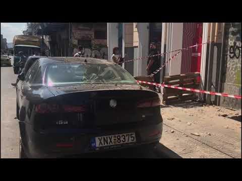 Un terremoto sacude Atenas