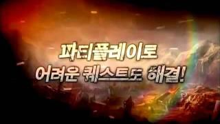 鏡子戰爭:神聖轉世-團隊遊玩影片-巴哈姆特GNN
