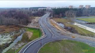 г. Саров, окончание строительства моста через р. Сатис, ноябрь 2017 г.