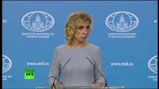 Мария Захарова проводит еженедельный брифинг (28 сентября 2017)