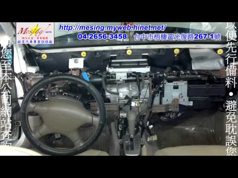 Hqdefault on 4g93 Gdi Engine Idle Issues To Solution