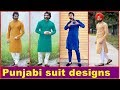 Punjabi kurta Pajama design for men - Patiala shahi suits| Photos | images | Pictures | 2018