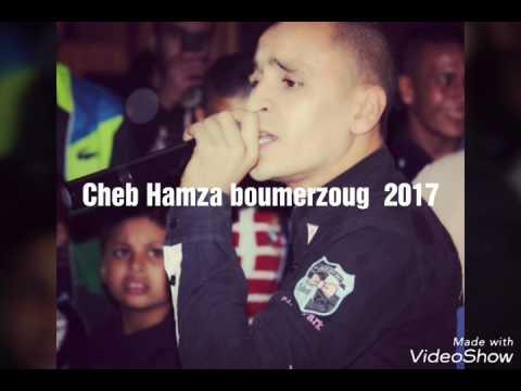 Cheb Hamza boumerzoug  2017 ( Sahr Lyali ki M3adabni ) Live Ä Constantine By Annaba