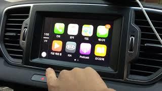 애플 카플레이 리뷰 :스포티지…
